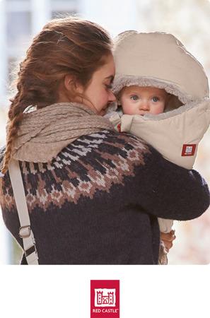 Śpiwór zimowy do wózka i fotelika z kapturem dla noworodków i niemowląt Babynest 0-6m Heather Beige, Red Castle